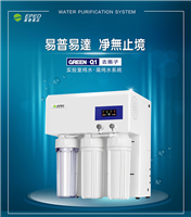 Green Q1 Deionized Pure Water Machine