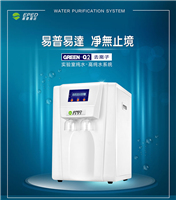 Green Q2 Deionized Pure Water Machine