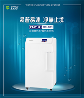 Fast X1 Deionized Pure Water Machine